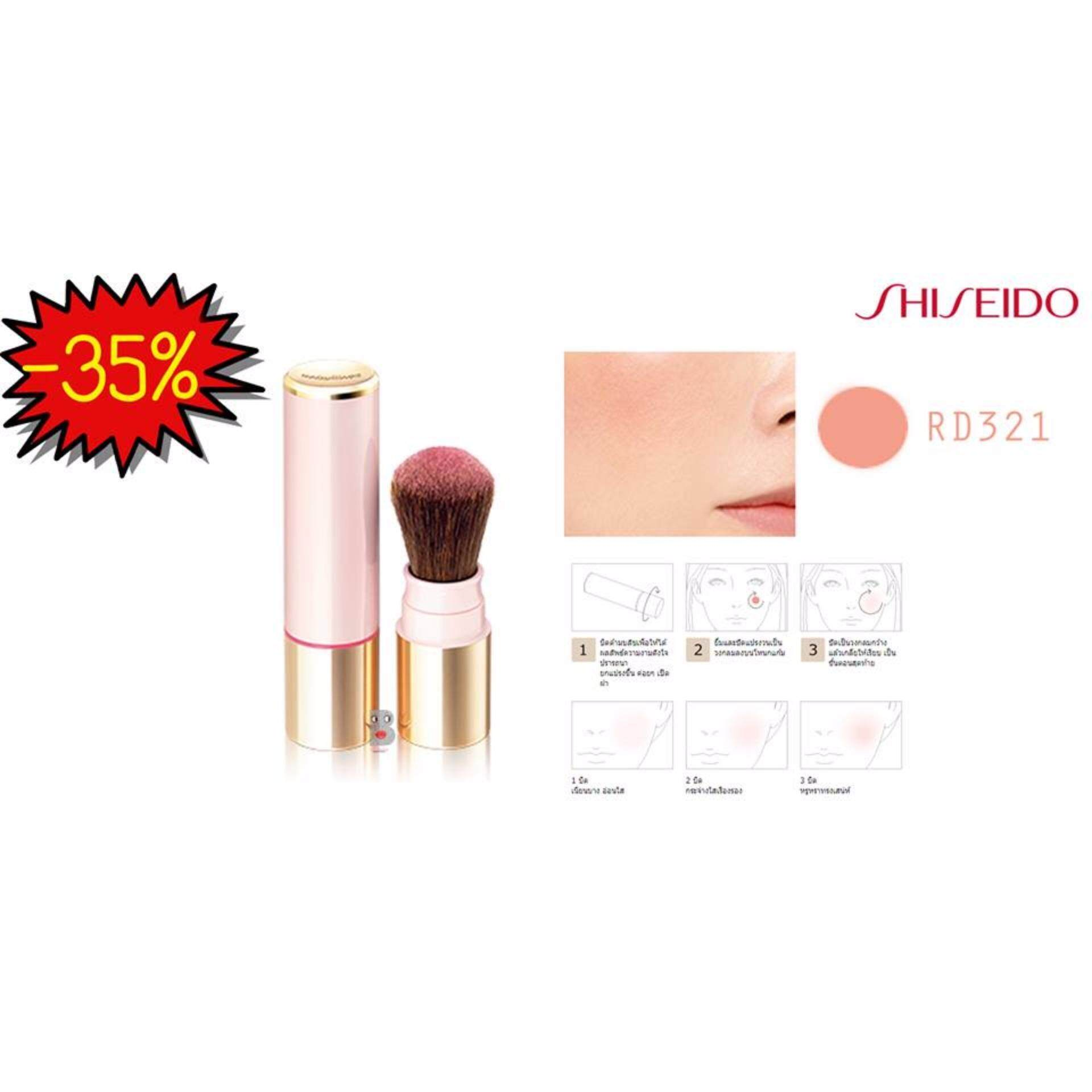 Shiseido Maquillage True Cheek #RD321 2g *