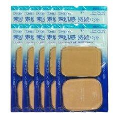 ราคา รีฟิว Shiseido Selfit Powder Foundation แป้งผสมรองพื้น Spf 20 Pa 10 10 ชิ้น ออนไลน์ กรุงเทพมหานคร