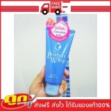 ขาย Shiseido Senka Perfect Whip Foam 120G Thailand ถูก