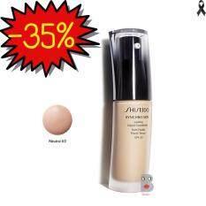 ขาย Shiseido Synchro Skin Lasting Liquid Foundation Neutral3 N3 30Ml ใน Thailand