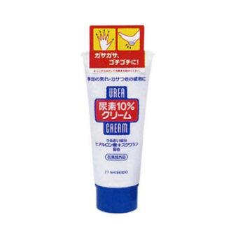 Shiseido Urea Cream ครีมลดรอยแตก ขนาด 60g