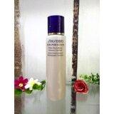 ซื้อ Shiseido Vital Perfection White Revitalizing Softener Enriched 75 Ml ชิเชโด้ โลชั่นสูตรทรงประสิทธิภาพ เพื่อผิวกระจ่างใส 75 มล ใหม่