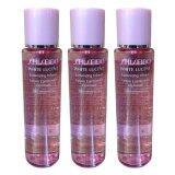 ราคา Shiseido White Lucent Luminizing Infuser Lotion Luminosite Optimale โลชั่นปรับผิวกระจ่างใส 75Ml 3 ขวด Shiseido Fuente ไทย