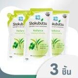 ขาย Shokubutsu ครีมอาบน้ำ โชกุบุสซึ บอดี้ โฟม ไวทอลไลซิ่ง ไวท์เทนนิ่ง สีเขียวอ่อน 600 มล ชนิดถุงเติม ราคาถูกที่สุด