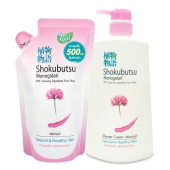 SHOKUBUTSU MONOGATARI ครีมอาบน้ำ โชกุบุสซึ โมโนกาตาริ สูตรผิวนุ่มชุ่มชื่นเสมือนอาบน้ำนม (สีชมพู) 500 มล. (ชนิดขวดปั้ม + ถุงเติม)