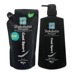 ราคา Shokubutsu Monogatari For Men ครีมอาบน้ำ โชกุบุสซึ สำหรับผู้ชาย สูตรเย็นสดชื่น ระงับกลิ่นกาย Cool Sport 500 Ml Refill 500 Ml ที่สุด