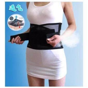 Shop Jung เข็มขัดพยุงหลัง Tourmaline Self-heating Magnetic Therapy รุ่น 000295 - (Black)