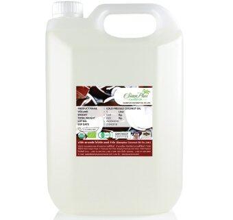 Siam Plus Coconut Oil น้ำมันมะพร้าวสกัดเย็น ขนาดแกลอน 5 ลิตร Cold Pressed Coconut Oil by Centrifuged Extracted Size 5 L