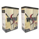 ซื้อ Siam Whey Vp Pro รสบัตเตอร์ ท้อฟฟี่ ขนาด 1 กิโลกรัม เวย์โปรตีนชนิดละลายน้ำง่าย 2 กล่อง ใหม่ล่าสุด