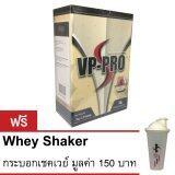 ซื้อ Siam Whey Vp Pro รสบัตเตอร์ ท้อฟฟี่ ขนาด 1 กิโลกรัม เวย์โปรตีนชนิดละลายน้ำง่าย แถมฟรี กระบอกเชคสยามเวย์ ถูก Thailand