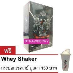 ทบทวน Siam Whey Vp Pro รสสตรอเบอรี่ ขนาด 1 กิโลกรัม เวย์โปรตีนชนิดละลายน้ำง่าย แถมฟรี กระบอกเชคสยามเวย์ Siam Whey