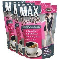 ราคา Signatura กาแฟลดน้ำหนัก Max Curve Coffee Sugar Free 3 ห่อ ใน ไทย