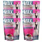 ขาย ซื้อ Signatura กาแฟลดน้ำหนัก Max Curve Coffee Sugar Free 6 ห่อ