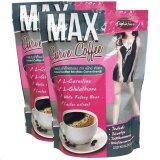 ราคา ราคาถูกที่สุด Signature กาแฟลดน้ำหนัก Max Curve Coffee Sugar Free 2 ห่อ