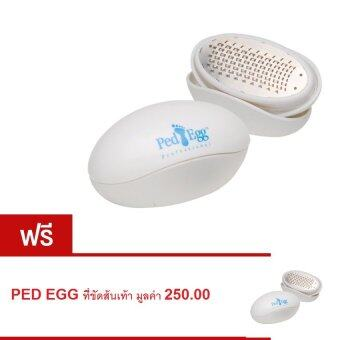 Signature Ped Egg The Ultimate Foot File อุปกรณ์ขัดส้นเท้า (White) FREE Ped Egg The Ultimate Foot File อุปกรณ์ขัดส้นเท้า (White)