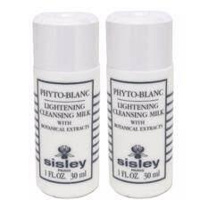 ราคา Sisley Phyto Blanc Lightening Cleansing Milk 30Ml 2Pcs ครีมน้ำนมทำความสะอาดเมคอัพ ปรับโทนผิวกระจ่างใส ออนไลน์ กรุงเทพมหานคร