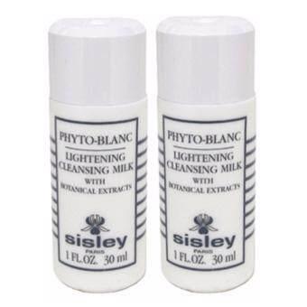 Sisley Phyto-Blanc Lightening Cleansing Milk 30ml. 2pcs. ครีมน้ำนมทำความสะอาดเมคอัพ ปรับโทนผิวกระจ่างใส