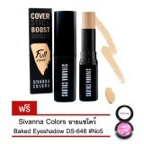 ซื้อ Sivanna Colors Concealer Cover Stick Boost Bright Hf544 No 23 ผิวสองสี แถมฟรี Sivanna Colors อายแชโดว์ Baked Eyeshadow Ds648 05 ออนไลน์