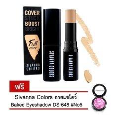 ทบทวน Sivanna Colors Concealer Cover Stick Boost Bright Hf544 No 23 ผิวสองสี แถมฟรี Sivanna Colors อายแชโดว์ Baked Eyeshadow Ds648 05