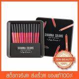 ส่วนลด สินค้า Sivanna Colors Drawing Lip Pen Kit ซีเวียน่า ลิป ไลเนอร์ ดินสอเขียนขอบปาก 12 เฉดสี