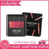 ขาย Sivanna Colors Drawing Lip Pen Kit ซีเวียน่า ลิป ไลเนอร์ ดินสอเขียนขอบปาก 12 เฉดสี Sivanna ออนไลน์