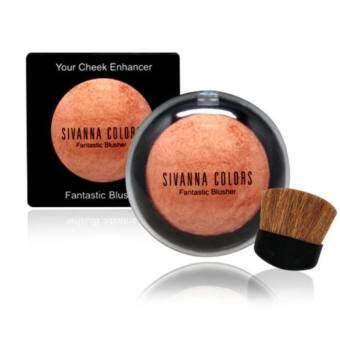 Sivanna Colors Fantastic Blusher NO.12 สีส้ม ฉ่ำวาว บลัชออนคุ๊กกี้ sivanna สีฉ่ำวาวเป็นธรรมชาติ