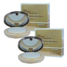 Sivanna Colors Gold Collagen Ampoule Two Way Pact ซีเวียน่า แป้งผสมรองพื้นผสมทองคำ พร้อมบำรุงผิวด้วย โกลด์คอลลาเจน เพื่อผิวเนียนเรียบ 10G เบอร์ 22 สำหรับผิวสองสี 2 ตลับ ใน ปทุมธานี