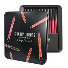 ราคา ราคาถูกที่สุด Sivanna Colors Lip Linerดินสอเขียนขอบปาก ซีเวียน่า ลิปไลเนอร์12เฉดสี 1กล่อง