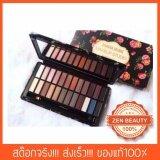 ราคา Sivanna Colors Makeup Studio Eyeshadow Hf990 พาเลทอายแชโดว์ กล่องเหล็ก พาเลตอายชาโดว์ 24 สี 01 Dark Smoky เป็นต้นฉบับ