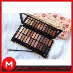 ขาย Sivanna Colors Makeup Studio Eyeshadow Hf990 พาเลทอายแชโดว์ กล่องเหล็ก พาเลตอายชาโดว์ 24 สี 02 N*k*d N*d* ถูก กรุงเทพมหานคร