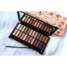 ขาย ซื้อ Sivanna Colors Makeup Studio Hf990 พาเลทอายแชโดว์ 24 สี 02 N*k*d N*d* ใน Thailand