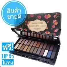 ซื้อ Sivanna Colors Makeup Studio Dark Smoky พาเลท อายแชโดว์ 24 สี ใหม่ ติดทน กันเหงื่อ กล่องเหล็ก สวยหรู ใหม่
