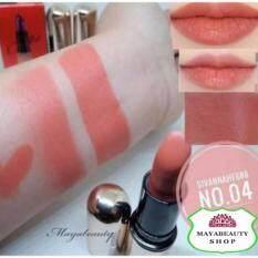 Sivanna Colors Matte Stay Lipstick Kiss Me 04 ลิปสติกคิสมี เบอร์ 4.