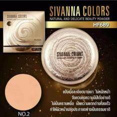 Sivanna Colors Natural Powder ซีเวียน่า แป้งพัฟเนื้อละเอียดบางเบา ไม่หนักหน้า ควบคุมความมัน รหัส Hf689 สี 02 สำหรับผิวสองสี 1 กล่อง เป็นต้นฉบับ