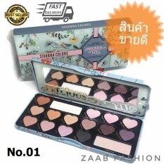 ซื้อ Sivanna Colors Precious Kit No 1 พาเลท อายแชโดว์ ไฮไลท์ Soft S*Xy Eyeshadow Collection ชุดเซ็ทเครื่องสำอางค์ พาเลทอายแชร์โดว์ 14 เฉดสี มาพร้อม ไฮไลท์ 2 เฉดสี ออนไลน์