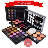 ราคา Sivanna Colors พาเลทแต่งหน้า Pro Make Up Palette 03 Dk212 ใน ไทย