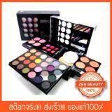 ขาย Sivanna Colors Pro Make Up Palette No 03 ออนไลน์