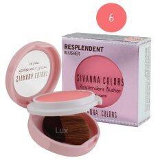 ขาย Sivanna Colors Resplendent Blusher ซีเวียน่า บลัชออน เนื้อเนียน ติดทนนาน 4 5 กรัม สีเบอร์ 6 1 กล่อง ถูก ใน ไทย