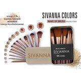 โปรโมชั่น Sivanna Colors Story Brush Make Up Set Br 189 ซีเวียน่า ชุดแปรงแต่งหน้า 12 ชิ้น ขนาดพกพา ถูก