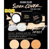 ขาย Sivanna Colors Super Cover Two Way Cake แป้งพัฟ ซิวันนา แป้งผสมผสมรองพื้น แป้งคุมมัน สี 02 ผิวสองสี ผู้ค้าส่ง