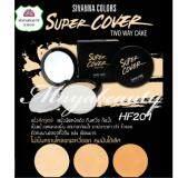 ขาย Sivanna Colors Super Cover Two Way Cake แป้งพัฟ ซิวันนา แป้งผสมผสมรองพื้น แป้งคุมมัน สี 02 ผิวสองสี Sivanna ผู้ค้าส่ง