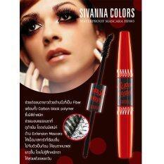 ขาย Sivanna Colors Super Model 5X Long Mascara ซีเวียน่า มาสคาร่า กันน้ำ ช่วยต่อขนตา ให้งอนยาว สี Deep Black 1 แท่ง Sivanna ผู้ค้าส่ง