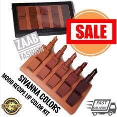 ขาย Sivanna Lip Matt ของแท้ 100 Zaab Fashion Mood Recipe Lip Color Kit Lip Matte เซตลิปแมต แท่งใหญ่ จาก Sivanna 5 สียอดฮิตรวมไว้ในหนึ่งเดียว โทนสีสวยแบบ 3Ce เนื้อเนียนนุ่ม ทาง่าย กันน้ำ ติดทน เม็ดสีแน่น โทน Mood ทาสวยทุกสีผิว Sivanna ใน กรุงเทพมหานคร