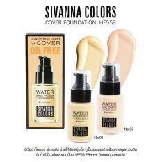 ขาย Sivanna Powderless Liquid For Cover Oil Free ครีมรองพื้น ปกปิดริ้วรอย ซีเวียน่า สูตรควบคุมความมัน ช่วยให้ผิวใสชุ่มฉ่ำ สี 02 สำหรับผิวขาวอมชมพู 1 ขวด ปทุมธานี
