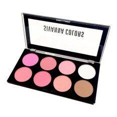 ราคา Sivanna Ultra Blush Palette 2 Sivanna กรุงเทพมหานคร