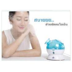 ราคา Sivili Household Kingdomcares Humidifier Cool Steamer เครื่องพ่นโอโซนหน้า ออนไลน์