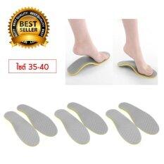 ซื้อ แผ่นรองเท้า แผ่นป้องกันโรคกระดูกเท้าเสื่อม Size 35 40 X3 คู่ ถูก ใน กรุงเทพมหานคร