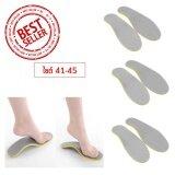ราคา แผ่นป้องกันโรคกระดูกเท้าเสื่อม Size 41 46 X3คู่ กรุงเทพมหานคร