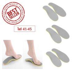 ราคา แผ่นป้องกันโรคกระดูกเท้าเสื่อม Size 41 46 X3คู่ ราคาถูกที่สุด
