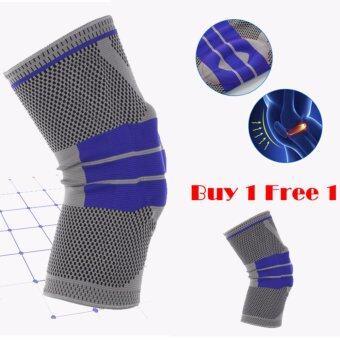 สายรัดหัวเข่า อุปกรณ์พยุงหัวเข่า ซิลิโคน ปะเก็น ไบเออร์ Size XL (Light Gray)